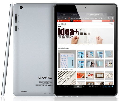 La tableta china incorpora Android 4.2.2 como sistema operativo