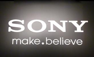 Filtradas nuevas características de la Sony Xperia Z4 Tablet